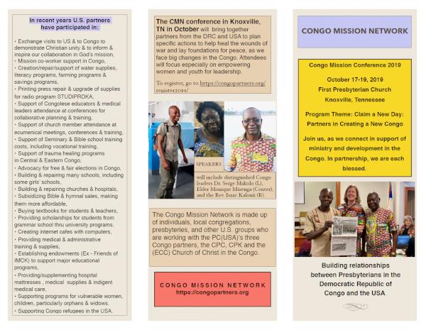 CMN 2019 Tri-fold Brochure thumbnail